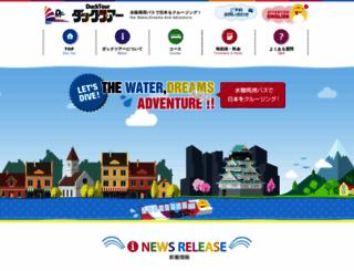 japan-ducktour.com screenshot