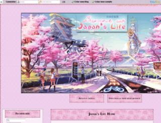 japan-life.lo.gs screenshot