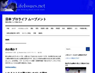 japan-lifeissues.net screenshot