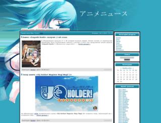 japan-news.3dn.ru screenshot