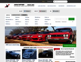 japan-partner.com screenshot