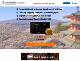 japan-wireless.com screenshot