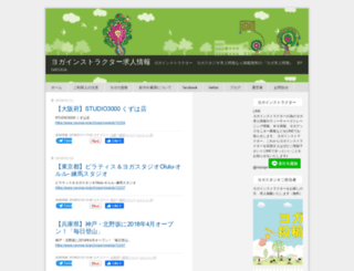 japan.blogs.com screenshot