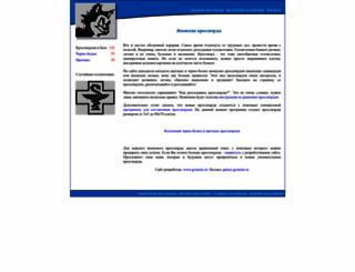 japan.gcmsite.ru screenshot