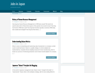 japan.jobsdomain.org screenshot
