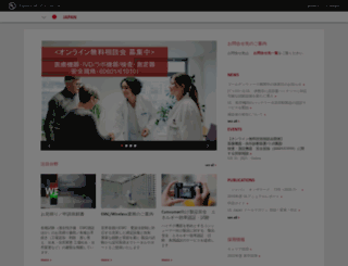 japan.ul.com screenshot