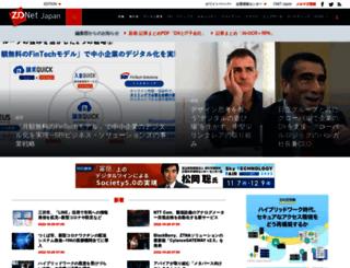japan.zdnet.com screenshot