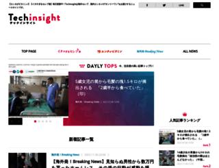 japan99.techinsight.jp screenshot