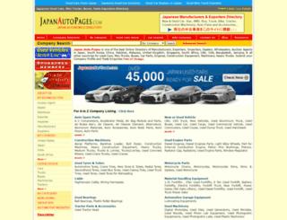 japanautopages.com screenshot