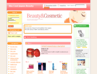 japanbeauty.ocnk.net screenshot