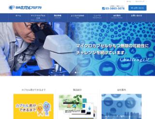 japancapsular.com screenshot
