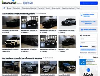 japancar.ru screenshot