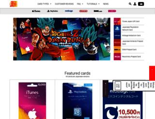 japancodesupply.com screenshot
