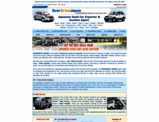japanese-used-cars-auto-auction.com screenshot