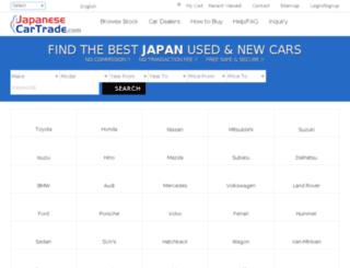 japanesecarexporter.com screenshot