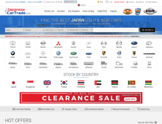 japanesecartrade.com screenshot