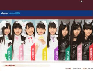 japanesedrama.mysinablog.com screenshot