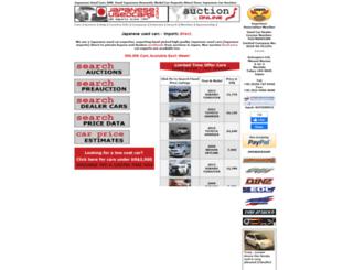 japaneseusedcars.com screenshot