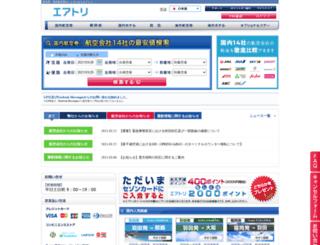 japanflight.tripstar.co.jp screenshot