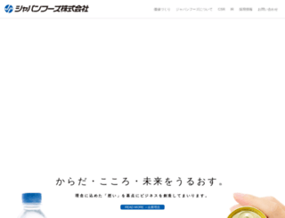 japanfoods.co.jp screenshot