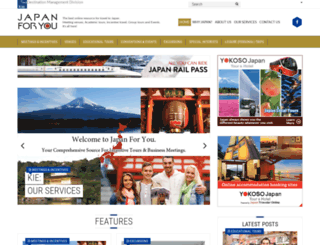 japanforyou.com screenshot