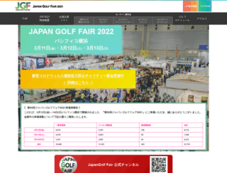 japangolffair.com screenshot