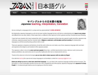japanguru.hu screenshot