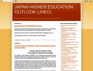 japanheo.blogspot.com screenshot