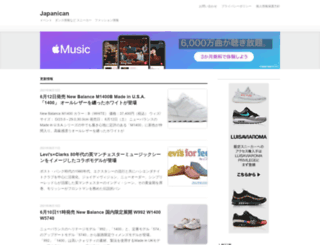 japanican.officialblog.jp screenshot