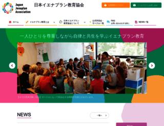 japanjenaplan.org screenshot