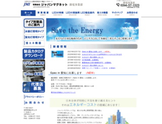 japanmagnets.com screenshot