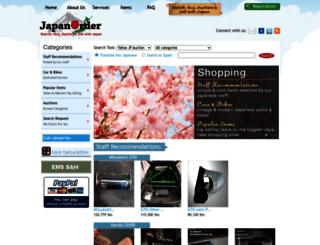 japanorder.com screenshot