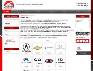 japanpart.org screenshot