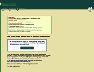 japanregistry.com screenshot