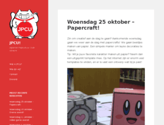japansepopcultuurclubutrecht.nl screenshot