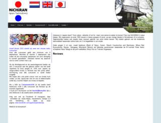 japanstaalonderwijs.nl screenshot