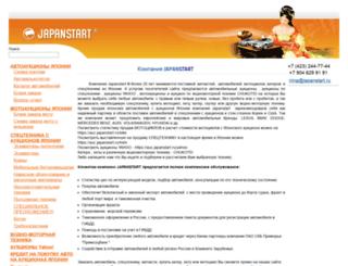 japanstart.ru screenshot