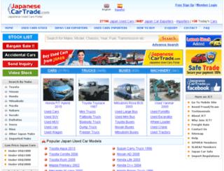 japanusedcarimporters.com screenshot