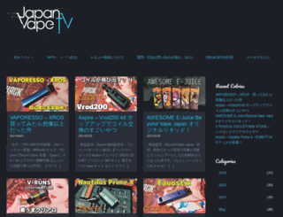 japanvapetv.com screenshot