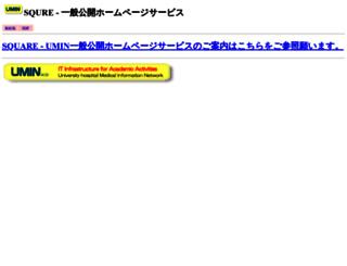 japmhn23.umin.jp screenshot