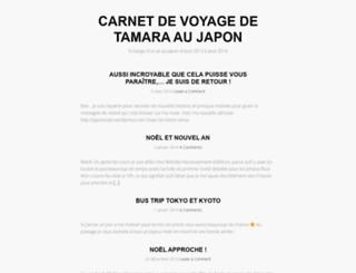 japon.x31.fr screenshot