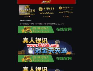 japonaldia.com screenshot