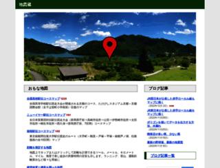 japonyol.net screenshot