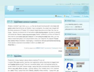 jaqyexvxw.pixnet.net screenshot