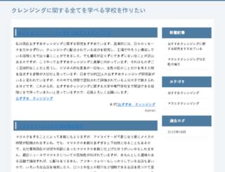 jaredjenny.com screenshot