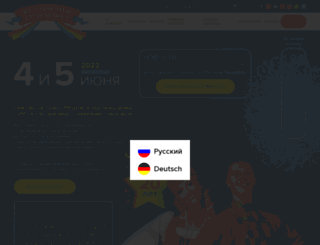 jarmarka.eu screenshot