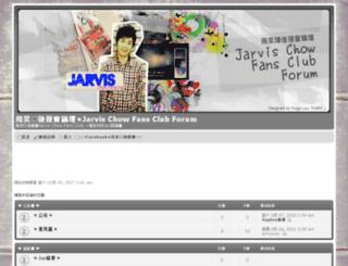 jarvischow.bbs888.tw screenshot