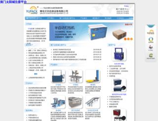 jasalike.com screenshot