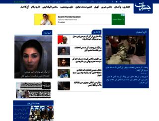 jasarat.org screenshot