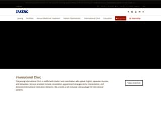 jasengusa.com screenshot